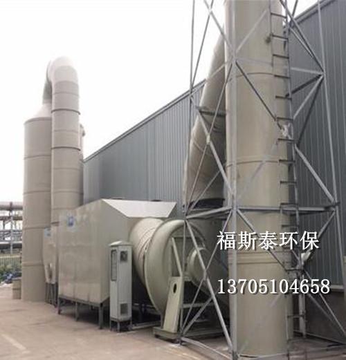 喷淋塔等离子组合式废气处理设备