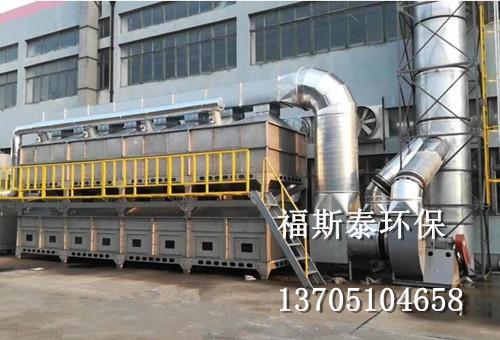 活性炭催化燃烧再生装置