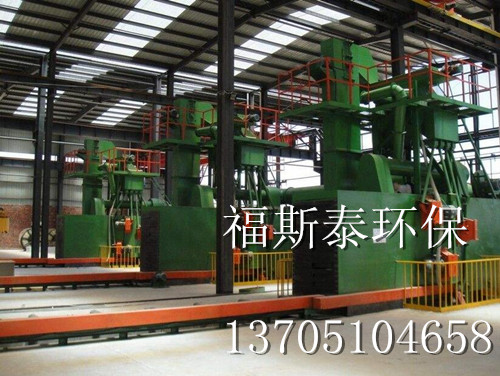 钢板预处理生产线